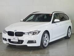 BMW320dツーリング Mスポーツ アクティブC 車線逸脱警告