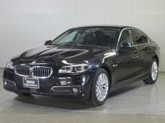 BMW523d ラグジュアリー黒革サンルーフアクティブC