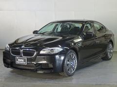 BMWM5 サンルーフ・ブラックレザー・全周囲カメラ・ヘッドアップ