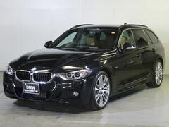 BMW320d Mスポーツ19AW ベージュ革ハーマンスピーカー