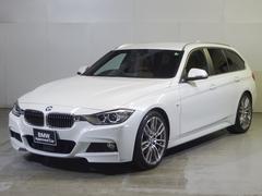 BMW320dツーリングMスポーツ限定車・茶革・ACC・19インチ
