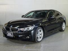 BMW420iグランクーペ Mスポーツ 黒革ヒーターアクティブC