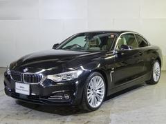 BMW435iカブリオレ ラグジュアリーアクティブCヘッドアップ
