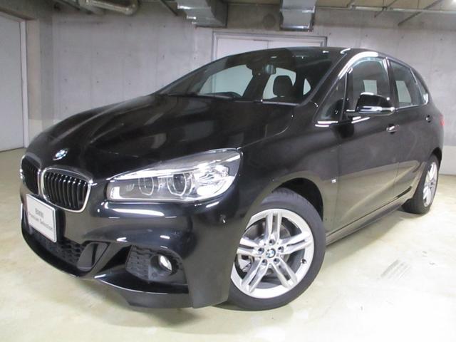BMW 218iアクティブツアラー Mスポーツパーキングサポート