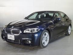 BMW528i Mスポーツ左黒革サンルーフ液晶メーター