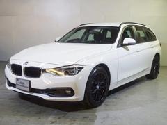 BMW318iツーリング ナビ・カメラ・センサー・衝突軽減
