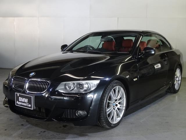 BMW 335iカブリオレ Mスポーツパッケージ赤革HARMAN