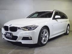 BMW320iツーリング Mスポーツ アクティブクルーズ