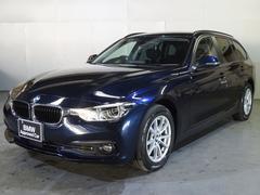 BMW320dツーリング アクティブクルーズ
