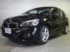 BMW218iMスポーツ・コンフォート・ナビ・カメラ・前後PDC