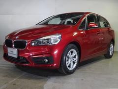 BMW218iアクティブツアラー ACC・HUD・コンフォート