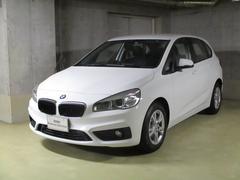 BMW218dアクティブツアラー ACC・HUD・コンフォート