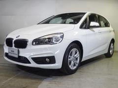 BMW218dアクティブツアラー ACC・HUD・・コンフォート