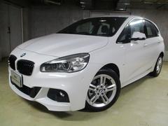 BMW218i Mスポーツ・ACC・ナビ・カメラ・コンフォート