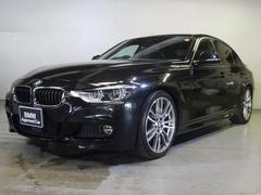 BMW330e Mスポーツアイパフォーマンス・ACC・サンルーフ
