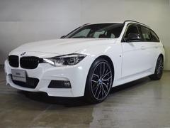 BMW318iツーリング MスポーツオプションAW・カーボンミラー