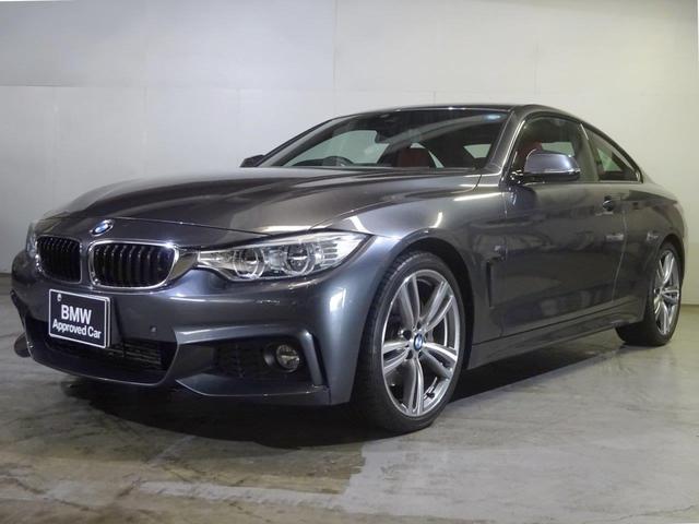 BMW 435iクーペ Mスポーツ 赤レザー・サンルーフ・LED