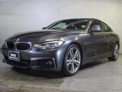 BMW435iクーペ Mスポーツ 赤レザー・サンルーフ・LED