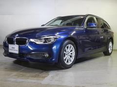BMW320dツーリング ACC・ナビ・カメラ・PDC・電動ゲート