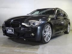 BMW320dツーリング Mスポーツ 19AW・ブラックグリル