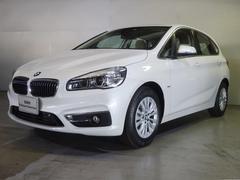 BMW218dラグジュアリー・ベージュ革・ナビ・カメラ・衝突軽減