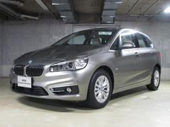 BMW218dラグジュアリーACC・コンフォート・ナビ・カメラ
