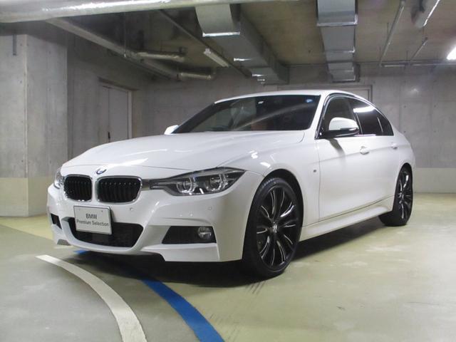 BMW 320d Mスポーツ 純正20インチ 純正テレビ レザー