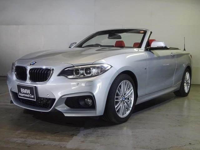 BMW 220iカブリオレ Mスポーツ 赤レザー 被害軽減ブレーキ