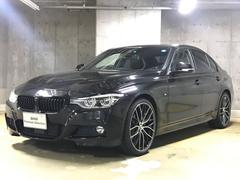 BMW320dスタイルエッジ・ACC・ナビ・カメラ・シートH