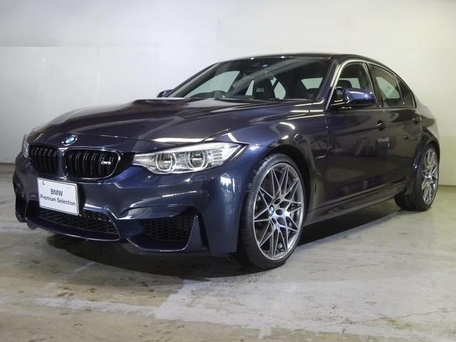 BMW 30ヤーレM3 マカオブルー 世界限定500台