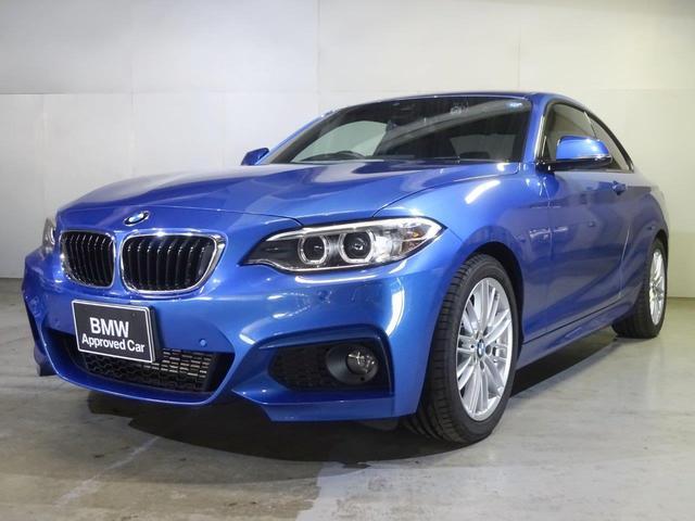 BMW 220iクーペ Mスポーツ ブラックレザー シートヒーター