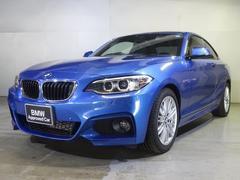 BMW220iクーペ Mスポーツ ブラックレザー シートヒーター