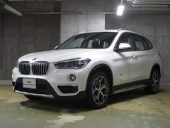 BMW X1sDrive 18i xライン タッチナビ 電動トランク