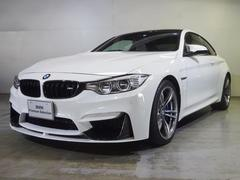 BMWM4クーペ 純正フロントスプリッター ホワイトレザー