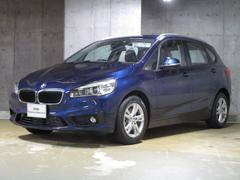 BMW218dアクティブツアラー 登録済未使用車 ルーフレール