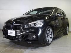 BMW218d Mスポーツ 18インチ 電動トランク カメラ