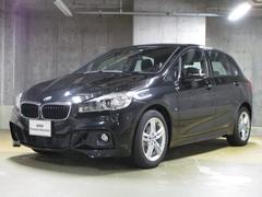 BMW218iMスポーツ ブラックレザー ACCタッチナビ カメラ