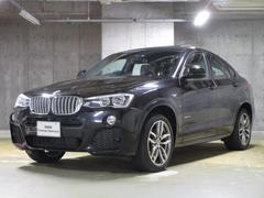BMW X4xDrive 35i Mスポーツ サンルーフ モカレザー