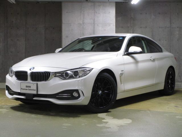 4シリーズクーペ(BMW)420iクーペ ラグジュアリー 中古車画像