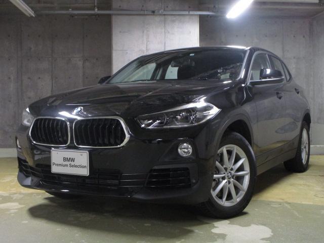 BMW xDrive 20i 登録済未使用車 カメラ 電動シート