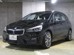 BMW218dアクティブツアラー登録済未使用車・コンフォート・ナビ