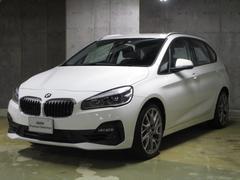 BMW218iアクティブツアラー 後期 登録済未使用車・ACC