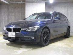 BMW320dツーリング 新品18インチ 電動トランク カメラ