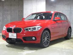 BMW118d スポーツ 登録済未使用車ACC カメラ タッチナビ