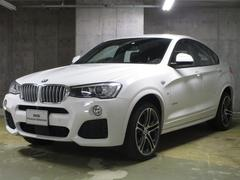 BMW X4xDrive 28i Mスポーツ ACC・ヘッドアップ・黒革