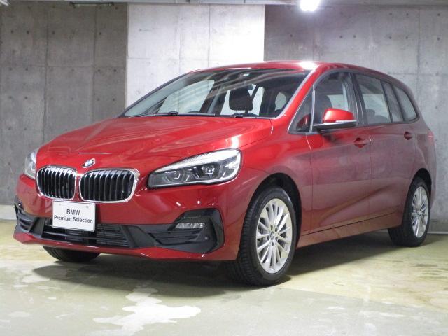 BMW 218dグランツアラー コンフォートPKG・プラスPKG
