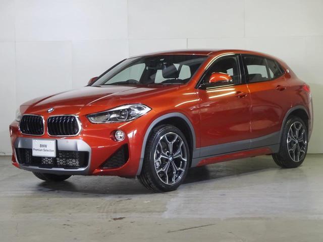 BMW xDrive 20i MスポーツX登録済未使用車・電動シート