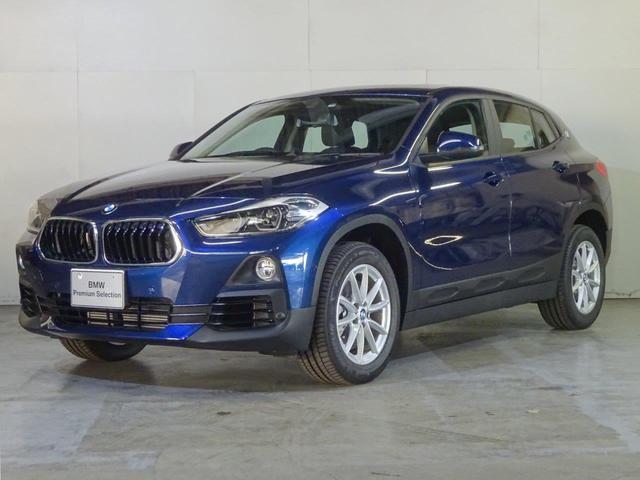 BMW xDrive 20i セレクトPKG・サンルーフ・ACC