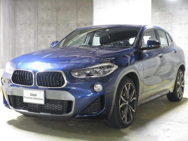 BMW xDrive 20iMスポーツX 黒革電動シート 20インチ