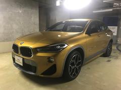 BMW X2sDrive 18i MスポーツX ハイライン サンルーフ